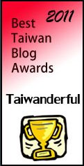 Winner of Best General Taiwan Blog - Peer Judged